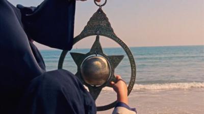 99 nomi di dio islam religione spiritualità meditazione cultura ramadan