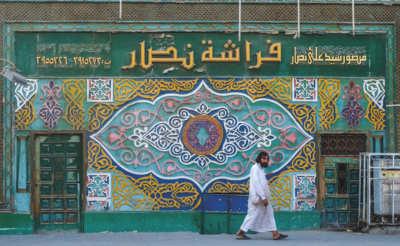 calligrafia araba egitto arte di strada artigiani fotografia medio oriente cultura antropologia