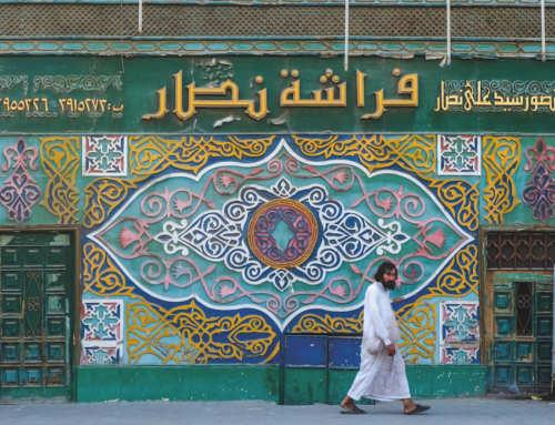 L'arte quotidiana della Calligrafia, in Egitto
