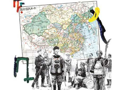 La Guerra dell'Oppio raccontata dai cinesi, podcast