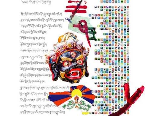 Il coming out del racconto tibetano contemporaneo